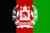 Flag of Afghanistan (1973–1974).svg