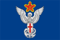 Flag of Erzovskoe (Volgograd oblast).png