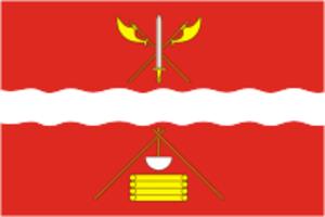 Nekrasovsky District - Image: Flag of Nekrasovsky rayon (Yaroslavl oblast)