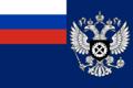 Flag of Rostrud.png