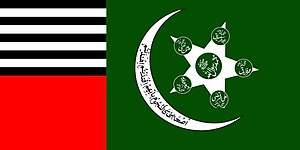 Flag of Sipah-e-Sahaba.jpg