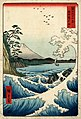 Flickr - …trialsanderrors - Hiroshige, The sea at Satta in Suruga Province, 1858.jpg
