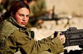 Flickr - Israel Defense Forces - Female Soldier at the Shooting Range (1).jpg