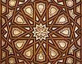 Flickr - jemasmith - Umayyad Mosque, Damascus, Detail.jpg