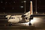 Fokker 50, CityJet JP7290612.jpg