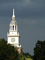 Ford Museum Independence Hall facade tower.jpg