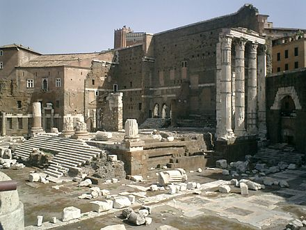 Remains of the Temple of Mars Ultor in the Forum of Augustus, Rome Forum Augustus.JPG