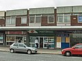 Freeman Street Post Office, Grimsby - geograph.org.uk - 532667.jpg