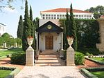Front of the Shrine of Baha'u'llah.jpg
