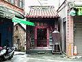 Fude Temple 福德宮 - panoramio (2).jpg