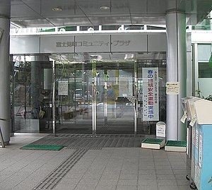 Fujimi Town Library calil.jpg