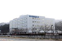 Fukui College of Health Sciences.jpg