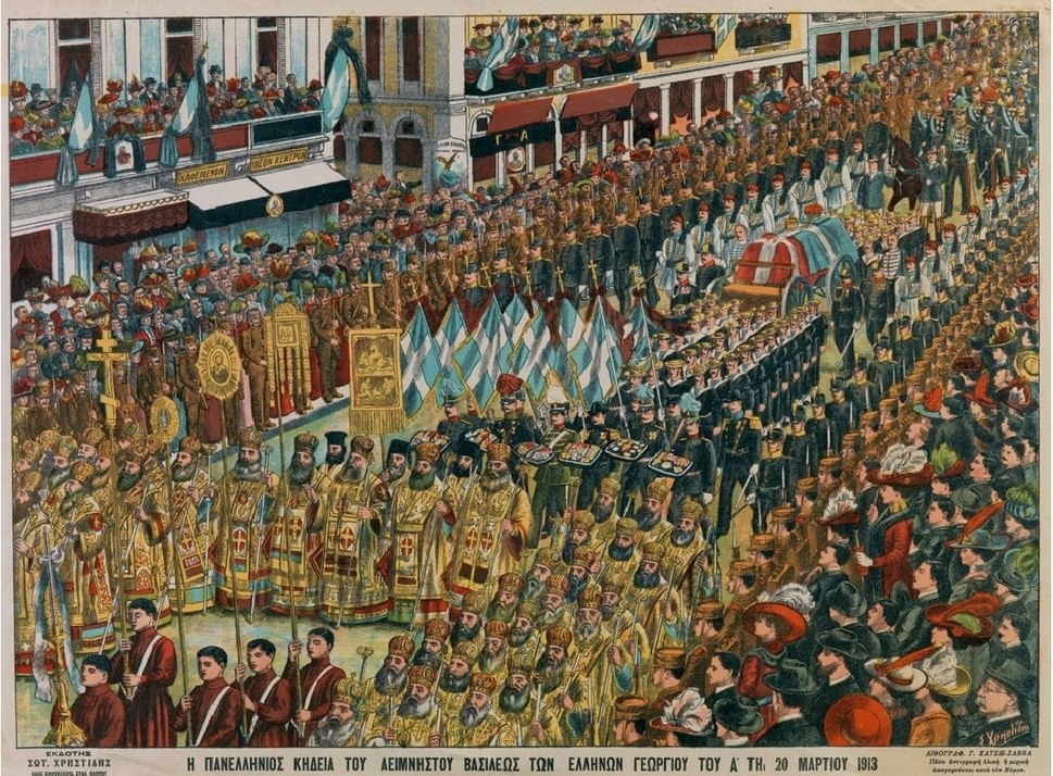 Funeral of George I of Greece