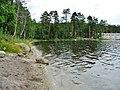 G. Miass, Chelyabinskaya oblast', Russia - panoramio (110).jpg