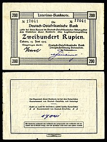 A 200 German East African rupie provisional banknote issued in Dar es Salaam from 1915–17. Currency had to be printed locally due to a significant lack of provisions resulting from the naval blockade.