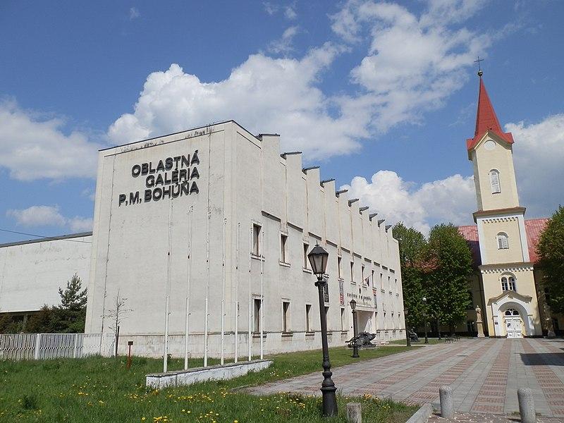 File:Galéria - panoramio (1).jpg