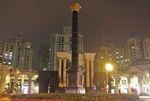 Hiranandani Gardens, Mumbai - Front view of Galleria shopping complex.