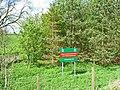 Gandale Bivouac Site - geograph.org.uk - 171964.jpg