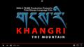 Gangri.png