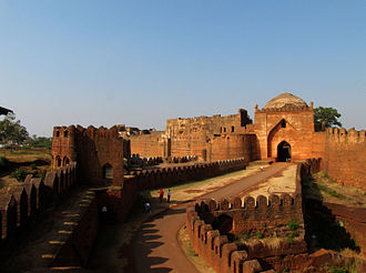 Bidar Sultanate - Image: Gateway to Fort