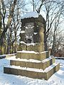 Gdańsk – pomnik Bitwy pod Oliwą.JPG