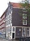 geldersekade 107 corner with recht boomssloot