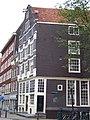 Geldersekade 107 corner with Recht Boomssloot.jpg