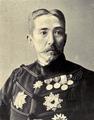 General Nodzu.tif