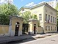 Geological Institute Russian Academy of Sciences.jpg