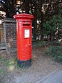 George V Pillar Box, Chessington Road, Ewell, Surrey - geograph.org.uk - 1778266.jpg