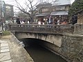 Ginkakujibashi Bridge from Philosopher's Walk.JPG