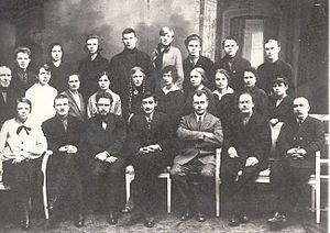 Василий Гиппиус в Перми