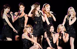Girls Generation qızları Party