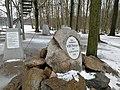 Goetzingerhöhe Gedenkstein.jpg