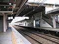 Goido station nara japan.JPG