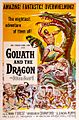 GoliathAndTheDragon-Poster.jpg