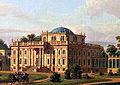 Gomel palace.jpg