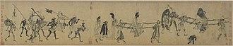 Zhong Kui - Gong Kai, Zhong Kui Traveling (c. 1304), Freer Gallery of Art in Washington, D.C.