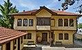 Gradska kuća - jedan od objekata Narodnog muzeja u Leskovcu. 02.jpg