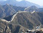 Gran Muralla China5173.JPG