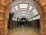 Grand Concourse at Central railway station, Sydney 01.jpg