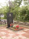 Grave of of the Hero of the Soviet Union Vasily Shcherbakov.jpg