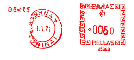 Greece stamp type B2.jpg