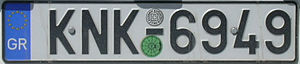 Vehicle registration plates of Greece - 2004 to present
