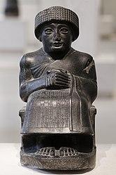 anonymous: Gudea, prince of Lagash