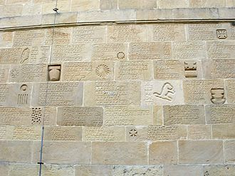 Basque surnames - Relieve with the names of the farmhouses of Getxo, on the wall of Saint Mary's church.