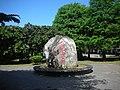Guishan Dahu Memorial Park 01.jpg