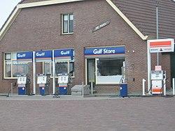 Gulf003.jpg
