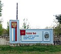 Gyumri - Russian army.jpg
