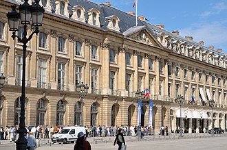 Ministry of Justice (France) - Image: Hôtel de Bourvallais JP2009 9